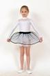 Gymnastic leotard Т117. Skirt for girls YU1433, Clothes for performances, Gymnastics clothing, Dancewear