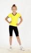 Комплект спортивный К1328, Одежда для спорта