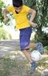 Шорты детские Ш1301, Одежда для спорта, Одежда для активного отдыха