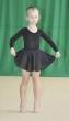 Skirt YU959, Dancewear