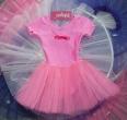 Gymnastic leotard with skirt  Т1688, Clothing for performances,Gymnastics clothing,Dancewear,Sportswear