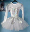 New Year's dress «Snowflake»