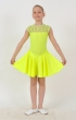 Платье танцевальное П1582, Одежда для выступлений, Одежда для танцев