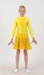 Платье танцевальное П1641, Одежда для выступлений, Одежда для танцев