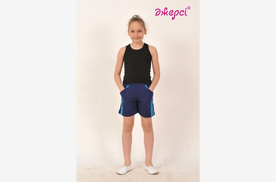 Sport short SH1604, Sportswear,Activewear