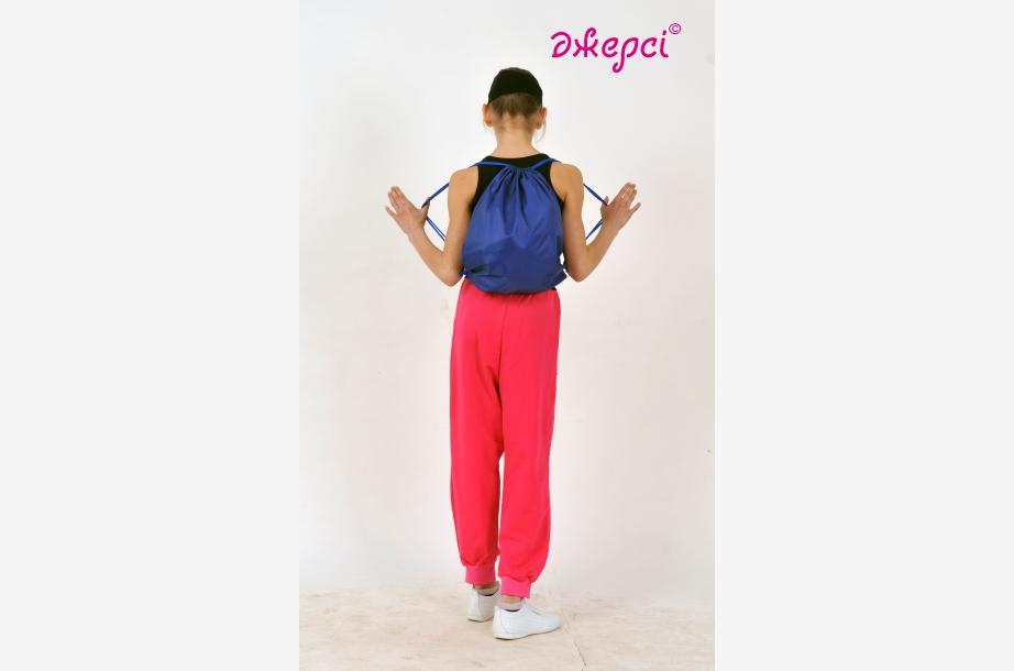 Backpack R1572 Headband P1083 Pants B1067,Sportswear,Activewear, Haberdashery