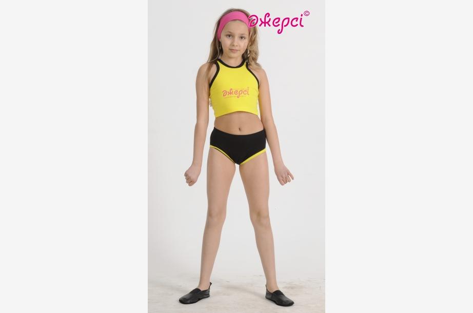 Girl's sport suit  К1242. Headband P1083, Activewear , Haberdashery