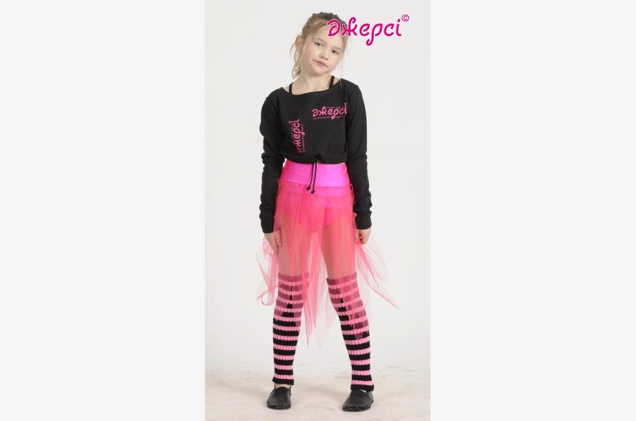 Warming blouse B1218,Gymnastics clothing,Dancewear