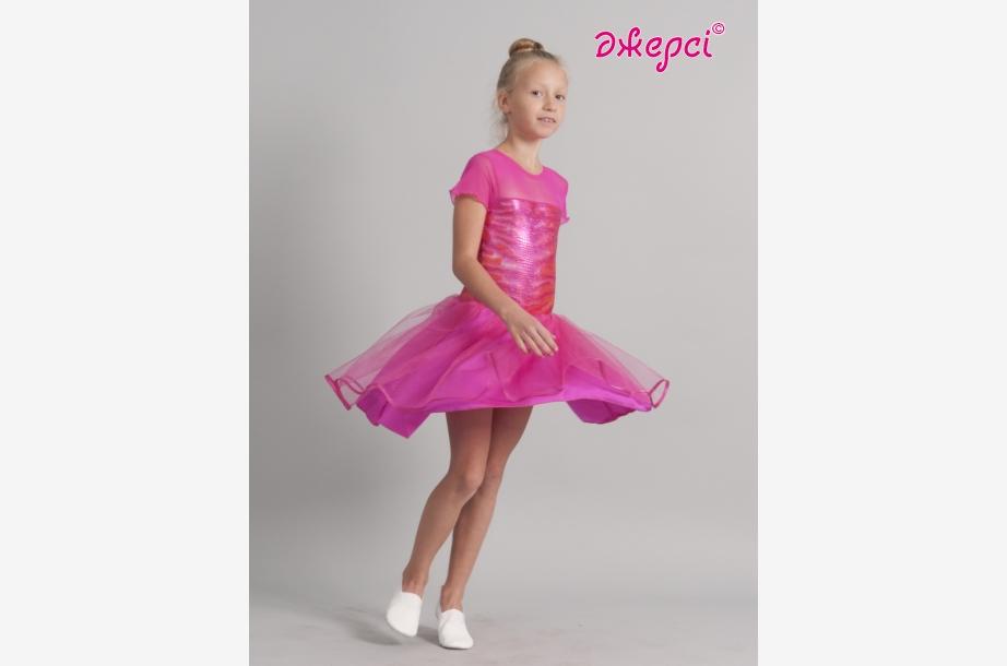 Платье танцевальное П1756, Одежда для выступлений, Одежда для танцев