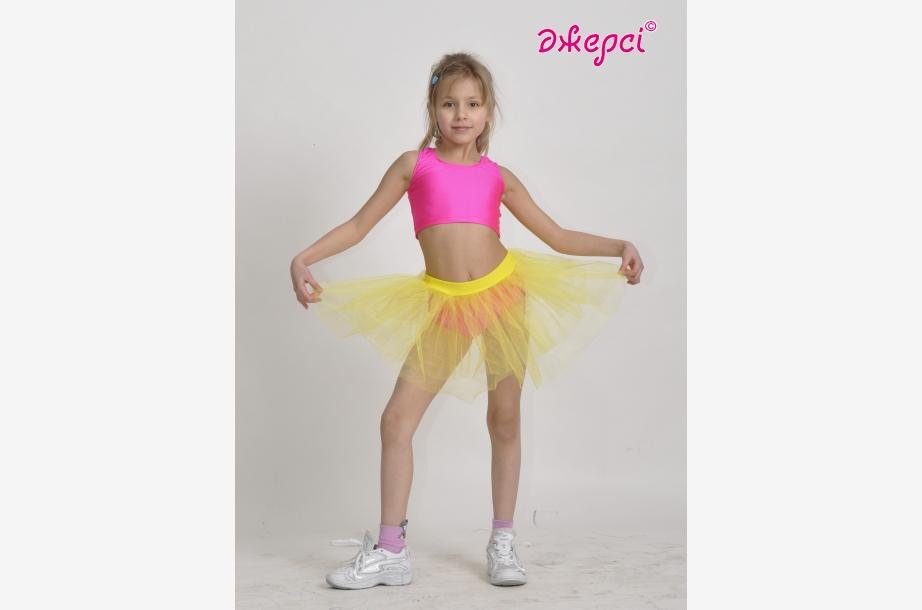 Sport suit К1050 Gaiters G1005 ,Gymnastics clothing,Dancewear
