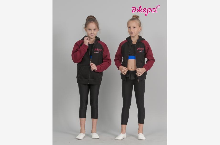 Куртка детская «Джерси» К1793