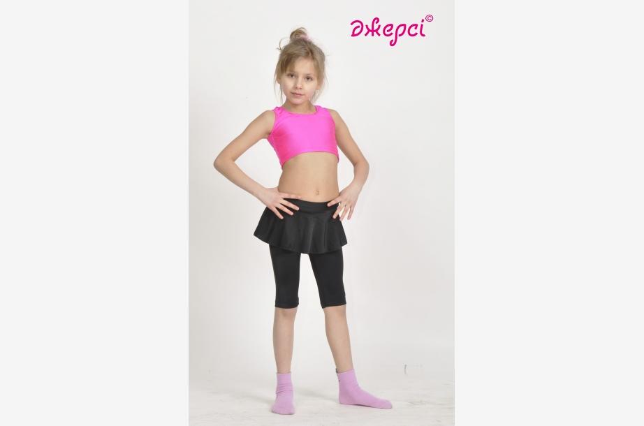 Шорты девичьи Ш1036, Одежда для спорта, Одежда для активного отдыха
