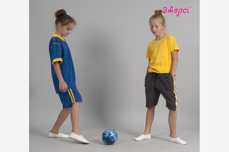 Комплект для занятия баскетболом К1684. Шорты Ш1667. Футболка Ф1723