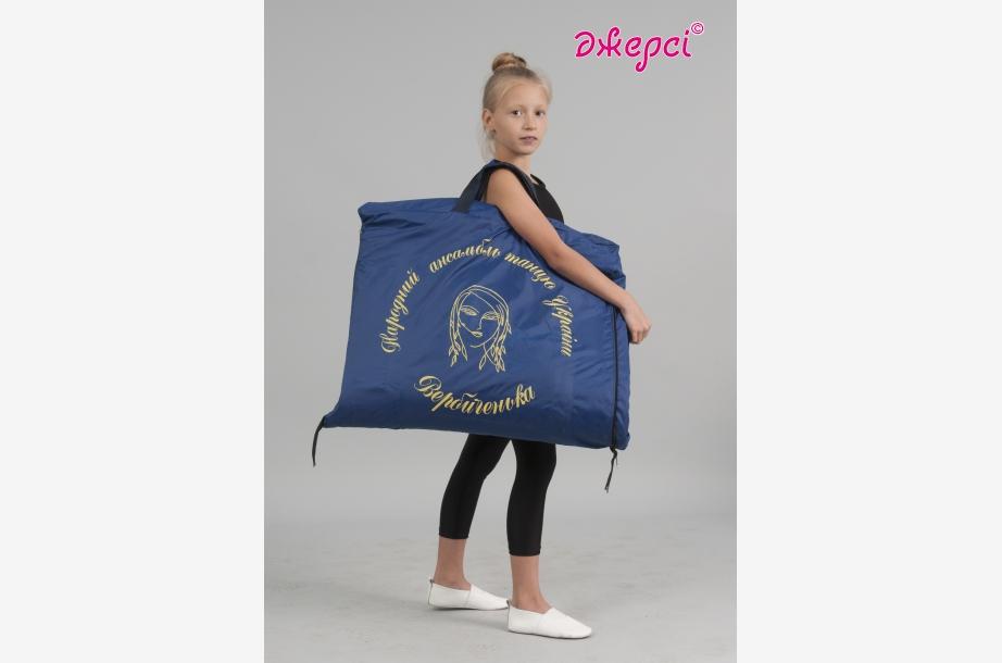 Чехол для одежды «Вербиченька» Ч1797