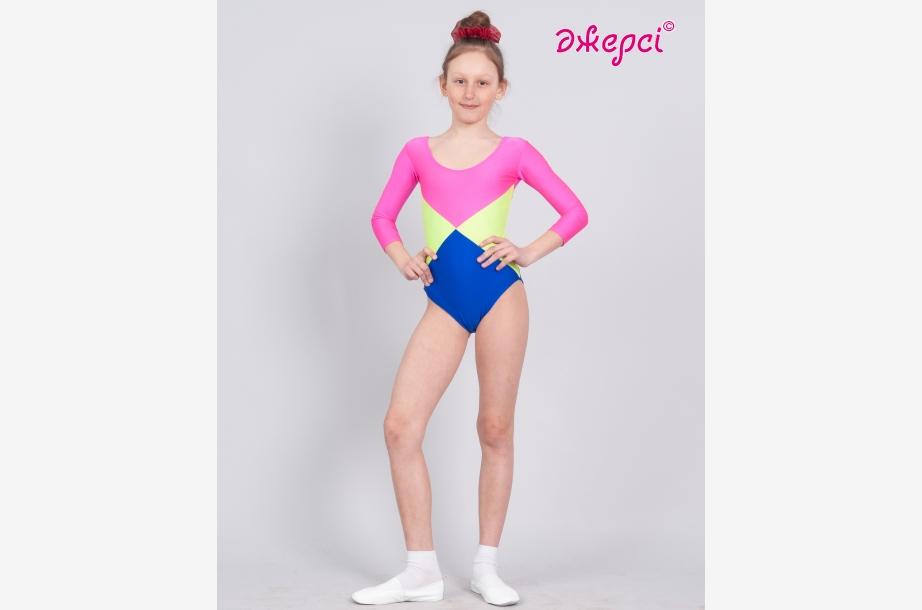 Трико гимнастическое Т2015