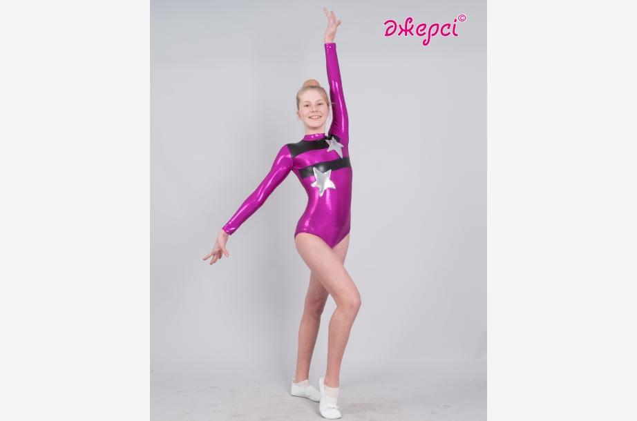 Трико гимнастическое Т1980