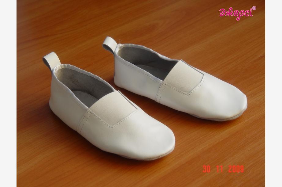 """Взуття тренувальне дитяче """"Чешки"""" Ч1027, Одяг для гімнастики, Одяг для танців"""