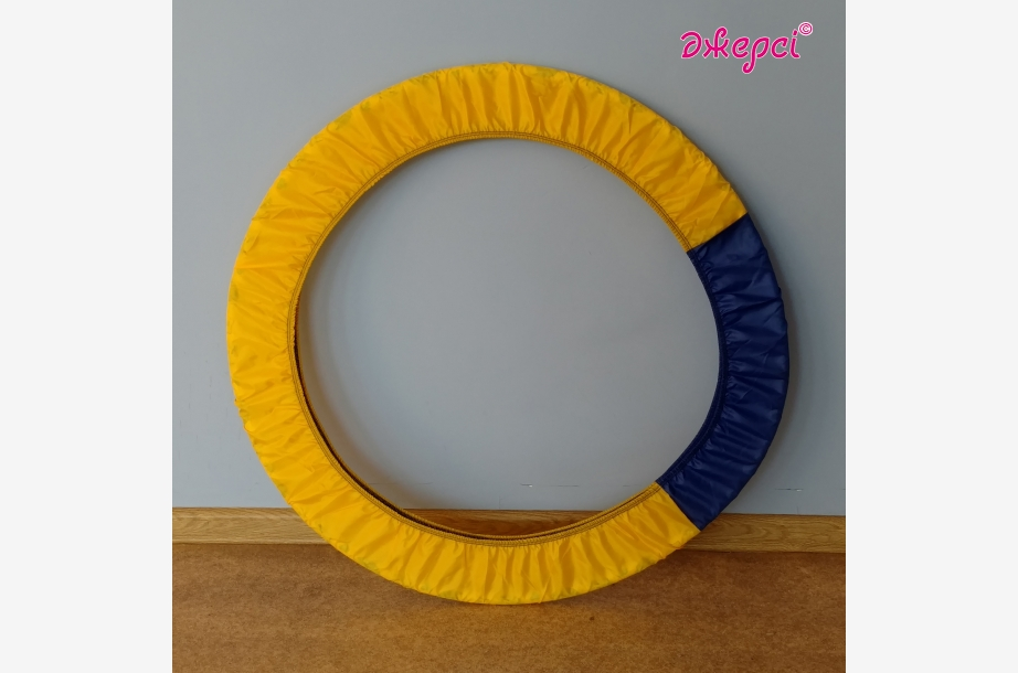 Case for hoop CH1956 yellow-blue
