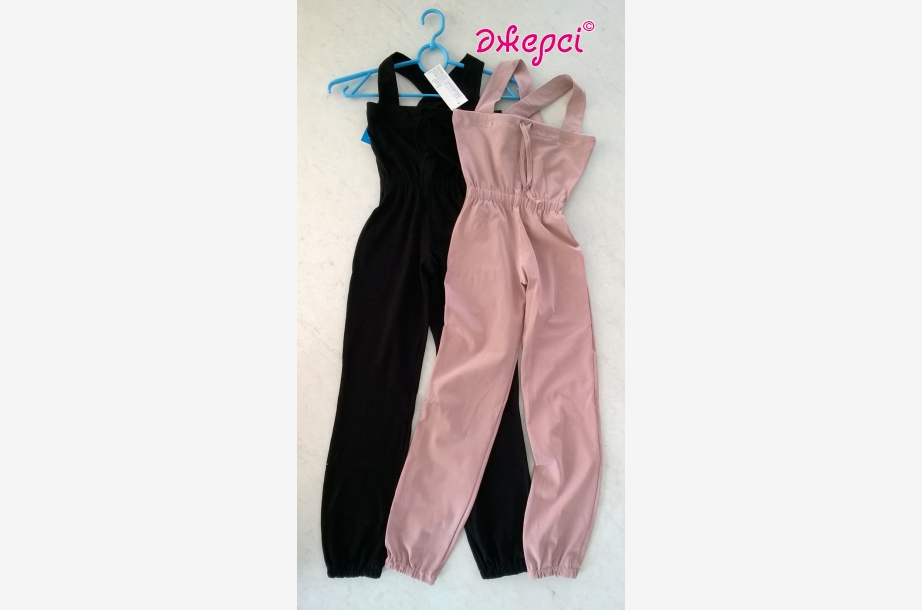Sport  overall К1871, Sportswear,Activewear
