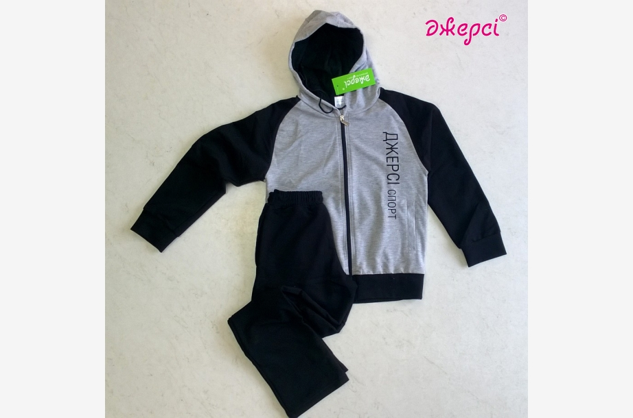 Sport suit К1503 «Jersey sport»,Sportswear