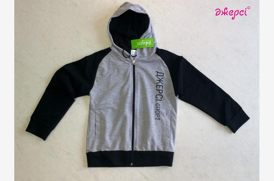 Куртка К1913 «Джерсі спорт»