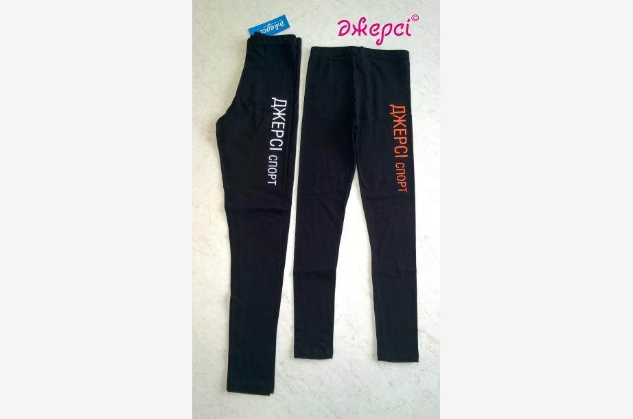Leggings L1203 «Jersey sport»,Sportswear