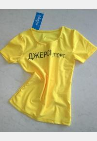 T-Shirt F531 «Jersey sport»,Sportswear